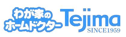 手島ガス住設株式会社 | 「わが家のホームドクター」ガス・リフォーム・水の宅配までおまかせください | 愛知県半田市・知多半島